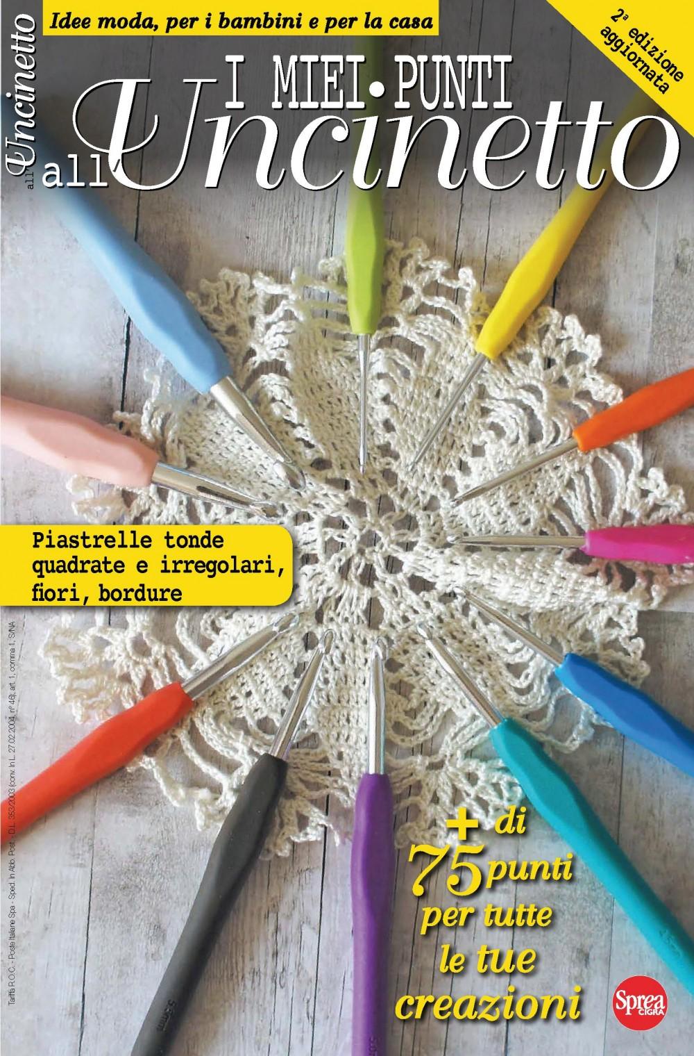Журнал по вязанию крючком «I Miei Punti all'Uncinetto» №11 2017
