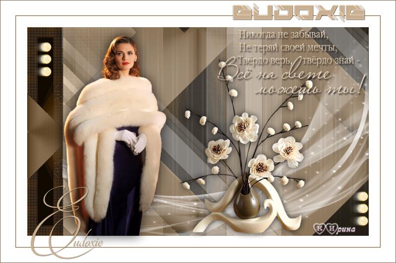 Eudoxie3-P.jpg