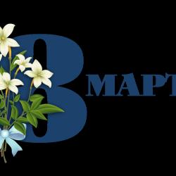 8_MARTA-32.th.png