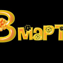 8_MARTA-40.th.png