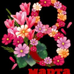 8_MARTA-51.th.png