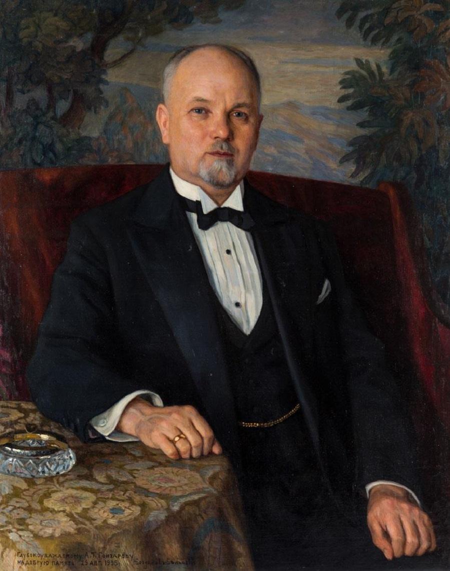 PORTRET-A.-T.-GONCAROVA--1935.jpg