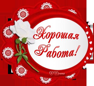 K-KOROSAY-RABOTA3cd74c07538691e8.png