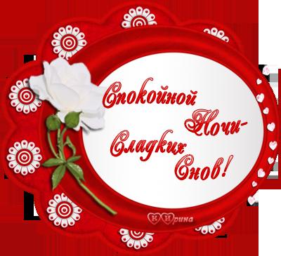 K-POKOINOI-NOCI_SLADKIK-SNOV.png