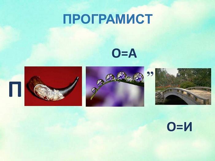slide_2.jpg